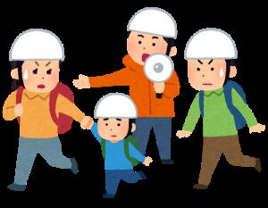 非常用持ち出し袋 講座 : 2020年9月3日(木) @ 長野県松本市内の公民館(事前にお知らせします)